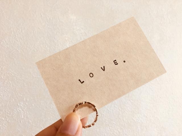 『恋』…それは、最高のサプリ!魔法じゃない。。恋をすると女性がキレイになる驚きの効果。コレを読んだら、みんな〝恋〟をしたくなる!!