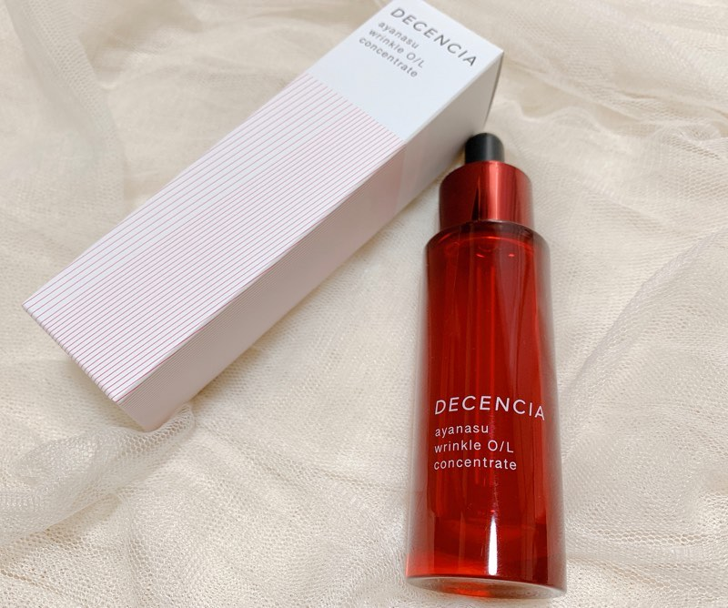 日本初!敏感肌用のシワ改善美容液DECENCIAの『アヤナス リンクルO/Lコンセントレート』を使ってみました。